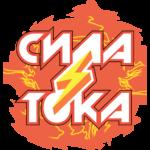 "Логотип компании ""СИЛАТОКА"""